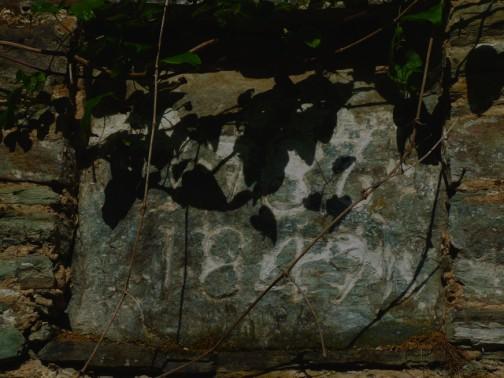 Randalls Mill- Date Stone